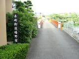 嬉野宿 温泉橋