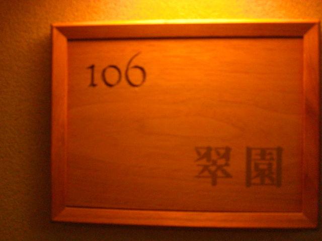 CIMG9549