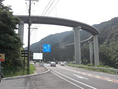 三瀬トンネン・ループ橋
