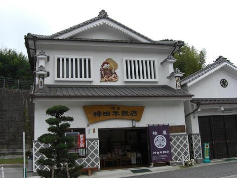 神田米穀店