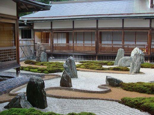 福智院 庭園2