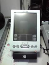 d60d00fc.jpg
