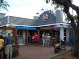 コナにあるバッバガンプの店