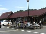 明礬 岡本屋売店