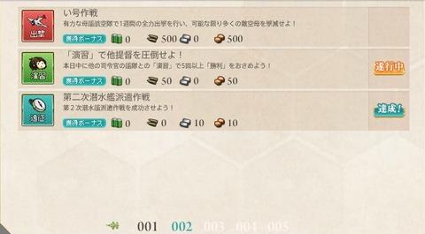 2013y12m12d_174908510