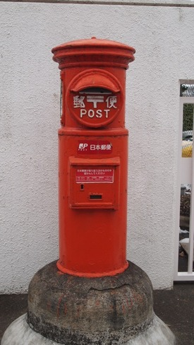 P2131539