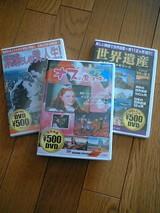 500円DVD