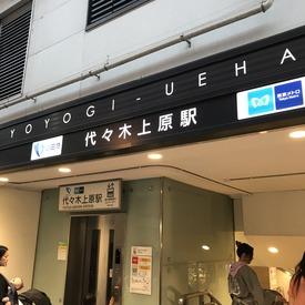 yoyogiuehara-01