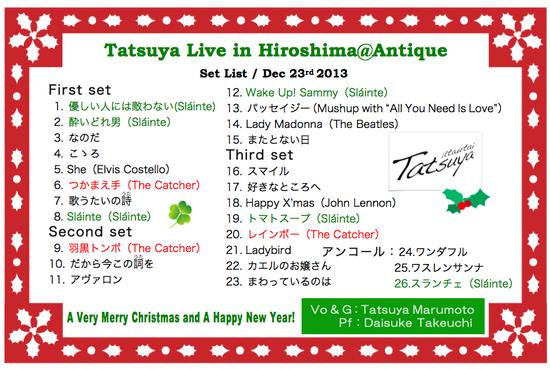 setlist1223
