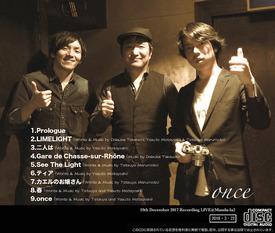 onceback