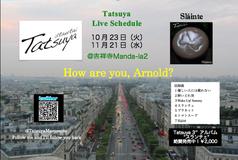 screen2012-09-26