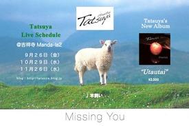 flyer 2014-08-29