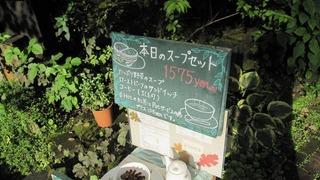 karuizawa_014