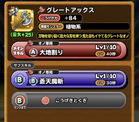 8BDBC1A5-B884-4E0C-A798-6258068DB037