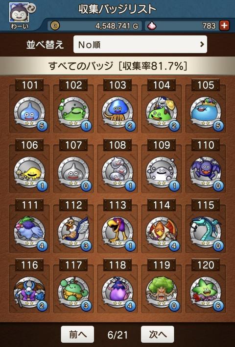 9C6D9AB1-9224-432D-AA4A-4DBC33914860