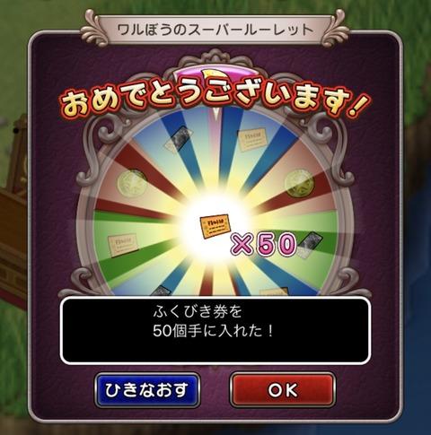 3D81673C-A7DC-4D23-8A53-1A587770F599