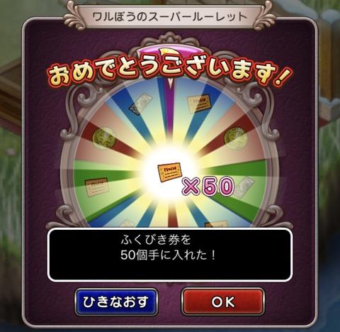 8E98B024-F082-4FCA-863A-A122C897BED1