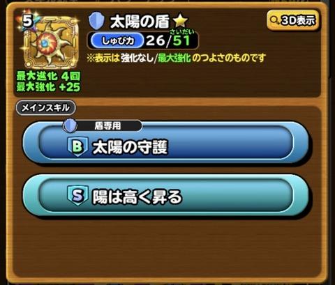 FDB2968A-628C-433B-96C9-2A73D2193AF9