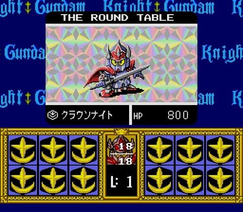 SD Gundam Gaiden 2 - Entaku no Kishi (Japan)-1