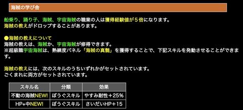 スクリーンショット 2020-07-22 11.29.19