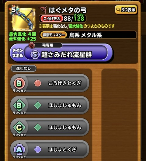 C2E01073-1B6B-4F38-92DE-785153731C26