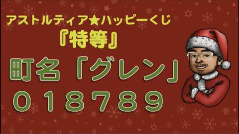 C7F79F00-C91E-4924-A869-28E3B1A213E0