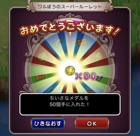 97EBE6DD-B267-461A-B256-A4AC38F6DBAC
