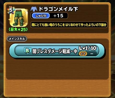E6B7358C-D2ED-4A81-950A-0149855822B9