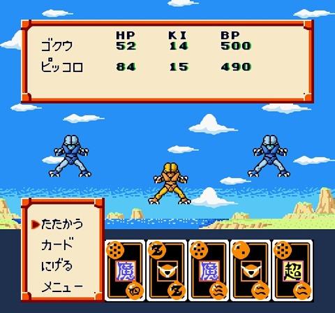 Dragon Ball Z - Super Saiya Densetsu (Japan)-4