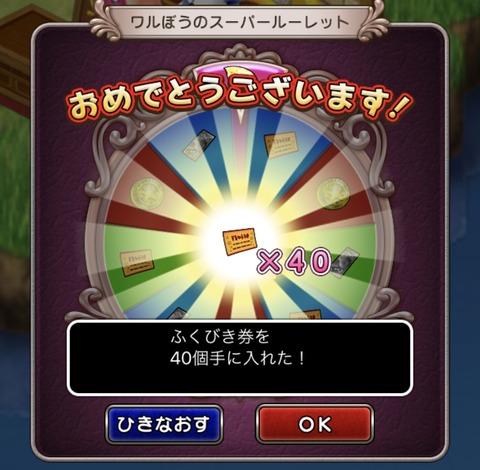861CE1DC-65D3-490B-8B06-6E0FF3BD8FD8