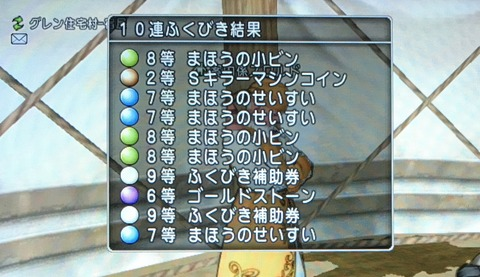 IMG_8085