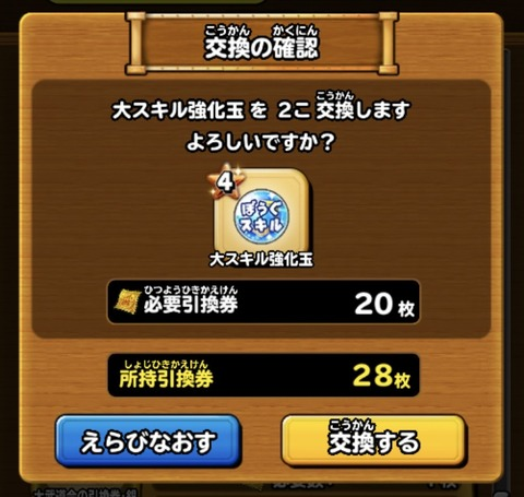 IMG_4226