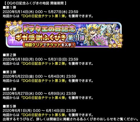 スクリーンショット 2020-05-09 10.28.30