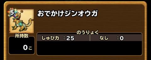 02E5CE7D-1A04-427B-87A6-17F3464F830A