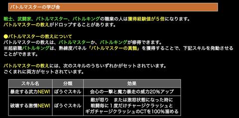 スクリーンショット 2020-07-22 11.19.44