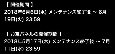 D1B3A625-CA66-43DB-B061-CD66B9D3EE93