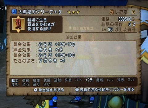 IMG_5783