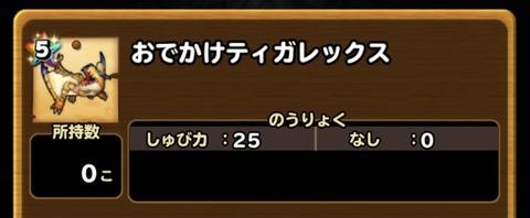 0BF1B353-D08E-40B2-B203-09AAE55FCEF4