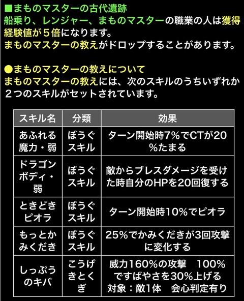 A0CFDA4F-CDF5-4434-9211-809A69056A0E