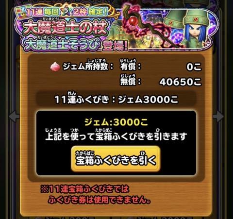 05043E2B-A595-4B71-9804-98EBD4EB90D4