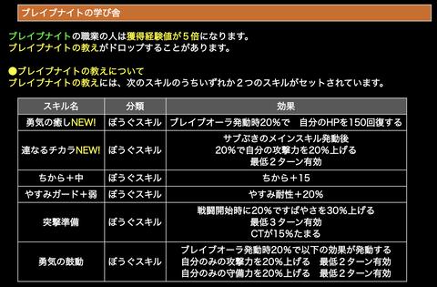 スクリーンショット 2020-07-22 11.19.06