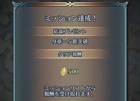 IMG_3723