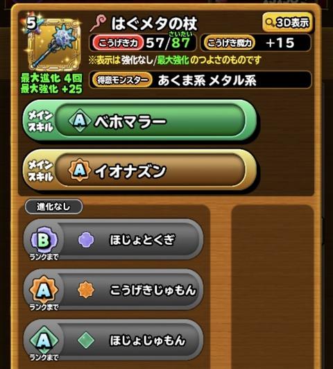 3F4A4F2E-DEE7-42E7-994D-98005BCAF8F4