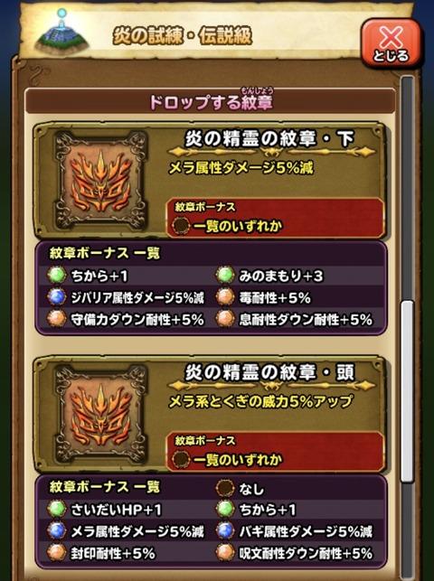 F0DF4B5E-6374-46EE-B6B7-77E98F0ECB4F