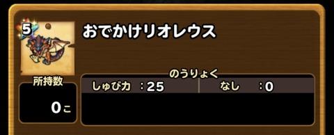 70F8D535-5E99-4689-AB34-D100A734EEB1
