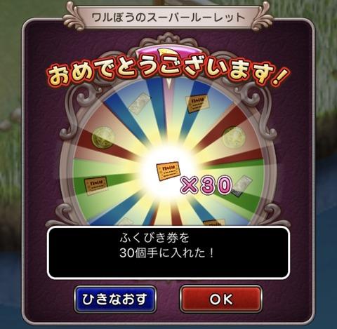 858139DF-345C-486C-A4C9-6FFA40106555