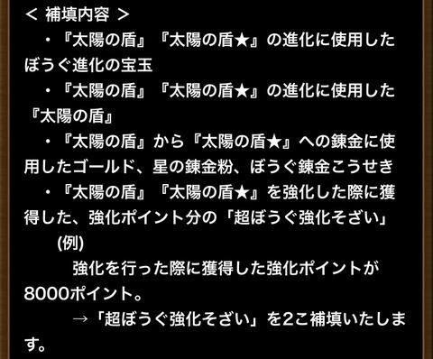 0A8E18F3-D7C9-4A38-8939-50CFA7D9AA99