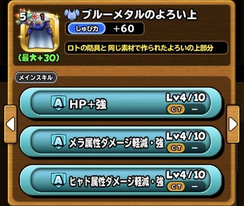 A725922F-C313-4D79-995A-80B5B2F27992