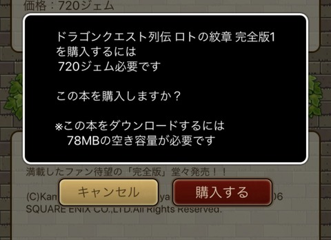 4B29C5D8-B6EF-4B13-A033-0217A77DAE99