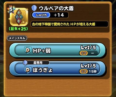3AE09BE1-4EA9-4843-B363-CC525A2FC635